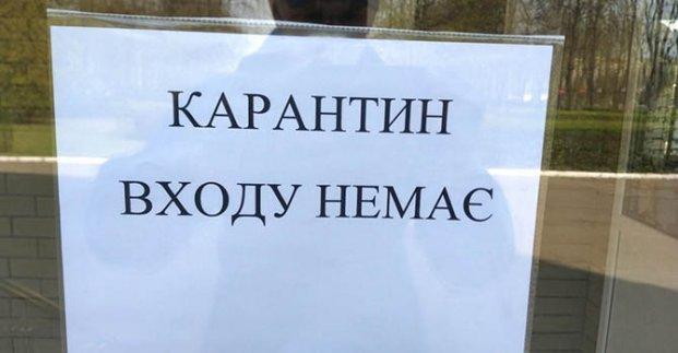 """""""Красный"""" уровень эпидемической опасности: общественный транспорт в Харькове останавливать не будут"""