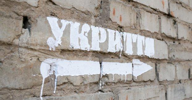 В Харькове рассказали о временных укрытиях на случай чрезвычайной ситуации