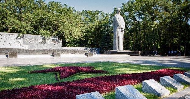 В Харькове пройдет общегородская акция «Лента памяти»