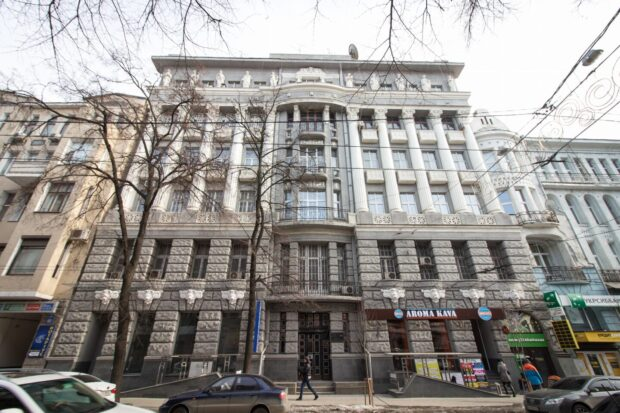 Дом Мошкевича