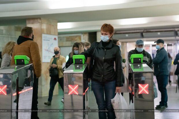 В Харькове проверяют соблюдение масочного режима