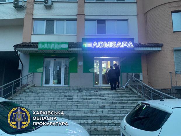 На Алексеевке трое ограбили ломбард: сумма ущерба составила около 300 000 гривен