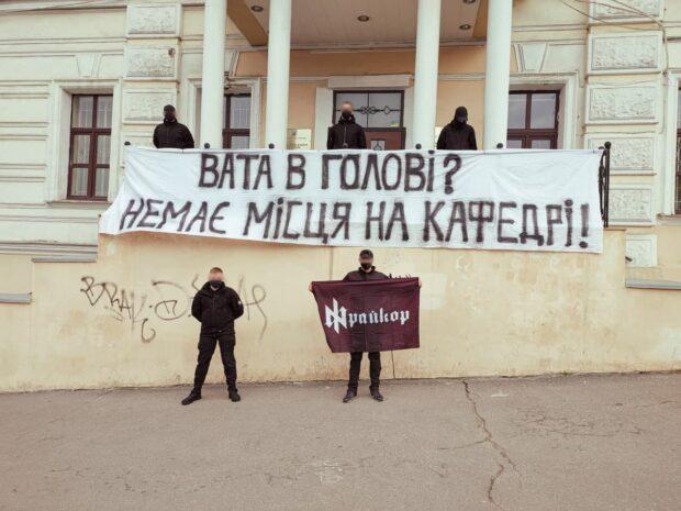 В Харькове националисты провели предупредительную акцию перед академией культуры