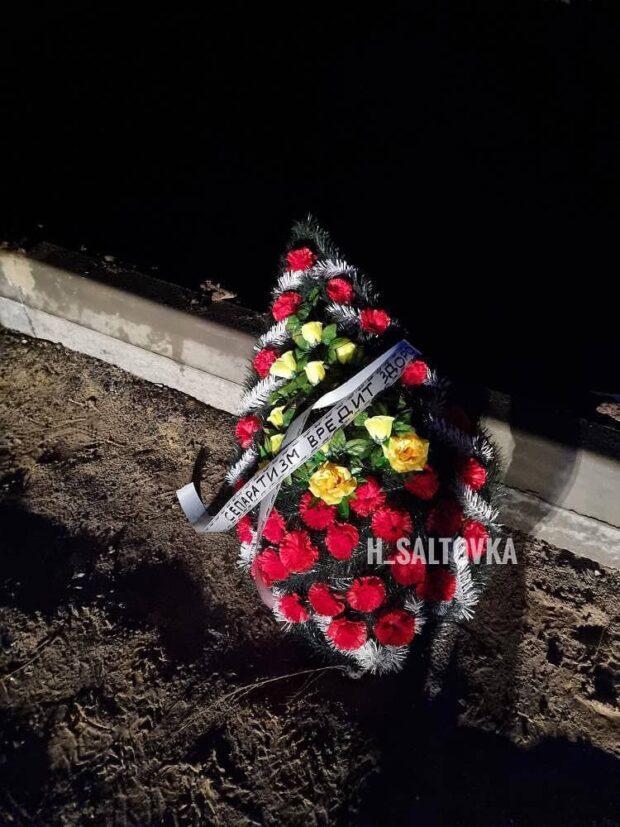 В Киевском районе нашли похоронный венок на месте поджога второго авто - соцсети