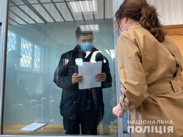 Подозреваемого в двойном убийстве на Салтовке отправили в СИЗО без права внесения залога