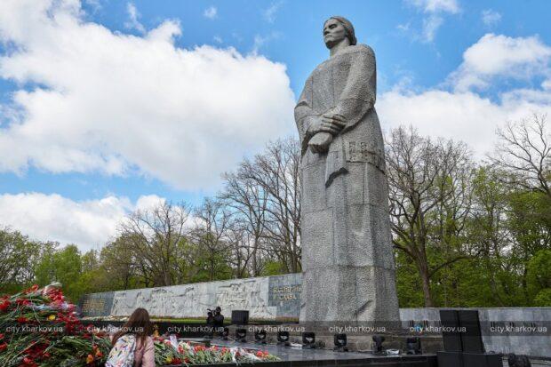 Харьковчане почтили память погибших во Второй мировой войне