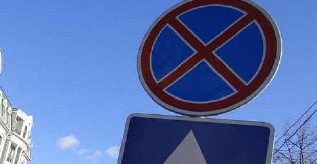 В воскресенье на части площади Свободы будет запрещена парковка