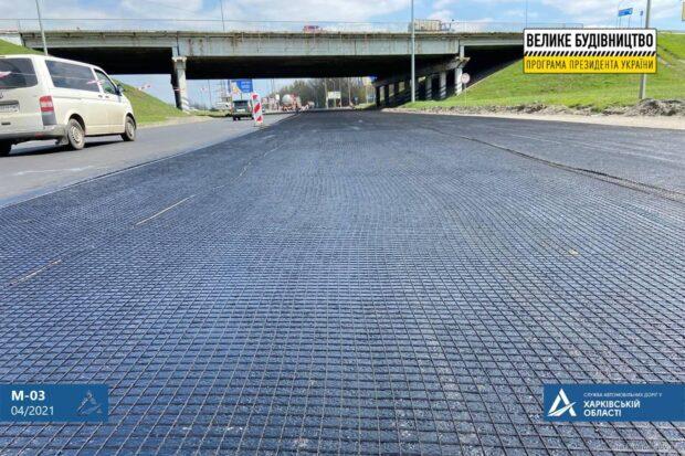 На Харьковской окружной дороге ведутся работы по армированию асфальтобетонного покрытия
