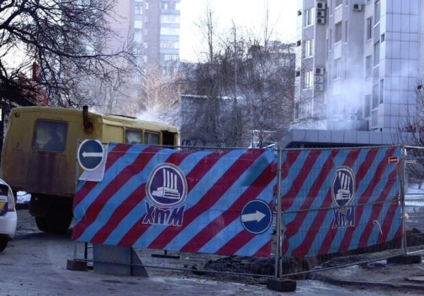 В Харькове теплосети покупают забор для ремонта у жены чиновника городского совета