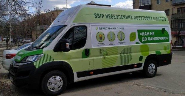 В Харькове запускают эко-автобус для сбора «опасных» отходов