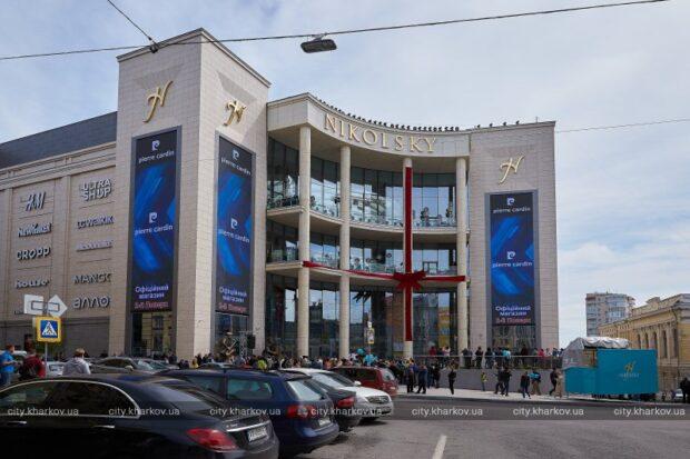 В центре Харькова открыли новый торгово-развлекательный центр