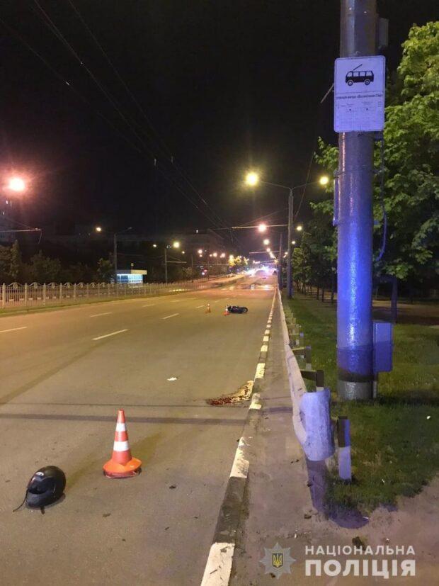 В центре Харькова в результате аварии пострадал водитель скутера