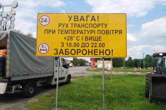 На Харьковщине ограничат движение грузовиков в жару