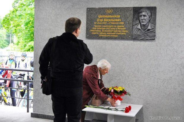 В Харькове увековечили память легендарного велогонщика