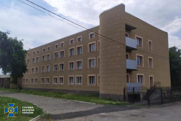 В Харьковской области бизнесмены украли 600 тысяч гривен на ремонте дома отдыха ЮЖД - СБУ