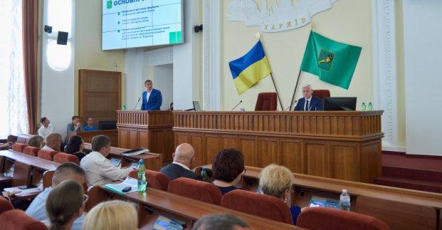 В Харькове ставки арендной платы при заключении договоров аренды земли для предпринимателей будут снижены