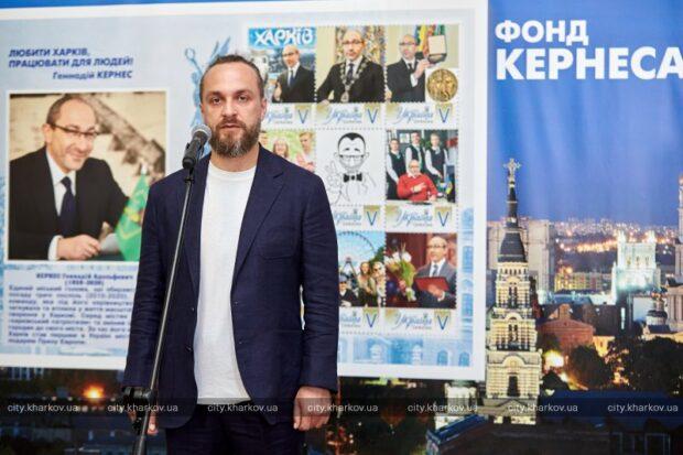 В Харькове начал работу Фонд Геннадия Кернеса