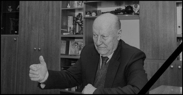 После болезни скончался бывший ректор ХНПУ имени Сковороды