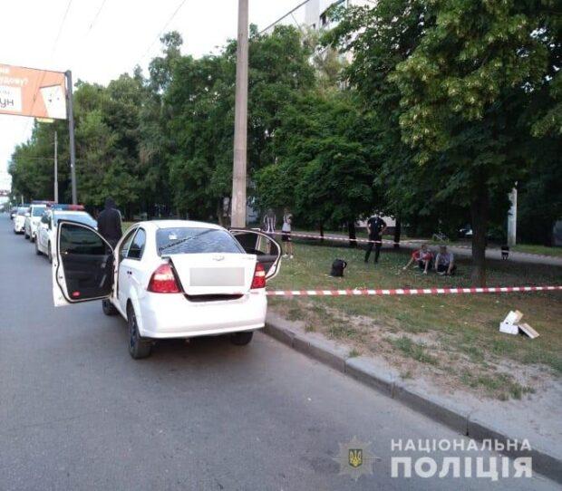 В Харькове трое напали и ограбили марокканца