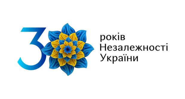 Минкульт показал символику Харьковской области ко Дню независимости Украины