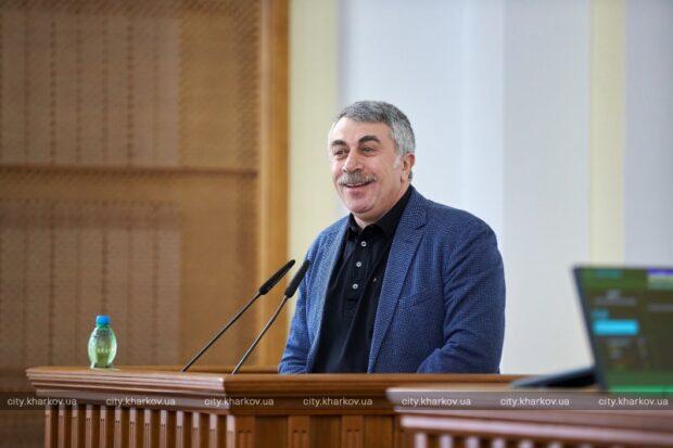 Доктору Евгению Комаровскому планируют присвоить звание «Почетный гражданин города Харькова»