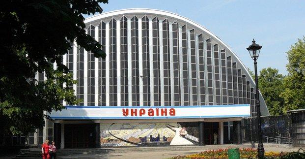Завершается реконструкция ККЗ «Украина»
