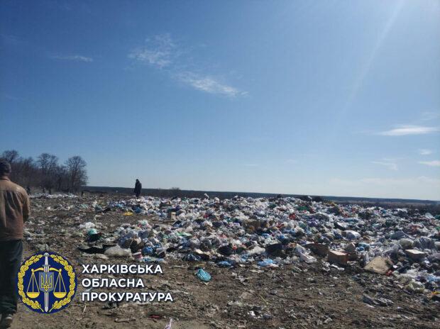 Превратил свалку на полигон химических отходов: на Харьковщине директору КП сообщили о подозрении