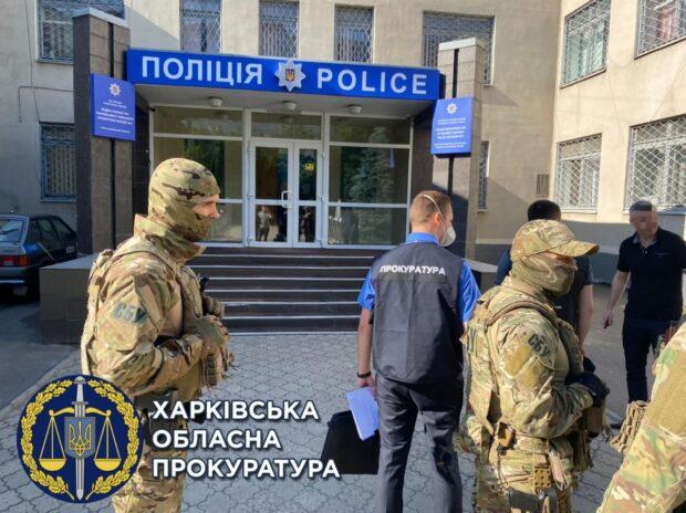 В Харькове заместитель отдела полиции и оперуполномоченный вымогали взятку - прокуратура