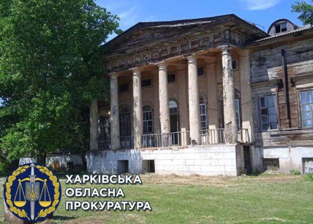 Прокуратура через требует у поселкового совета забрать дом, где жил Григорий Сковорода