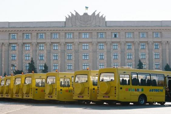 Для учебных заведений Харьковской области закупят 21 автобус
