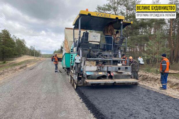 Харьковская область получила дополнительное финансирование на ремонт местных дорог