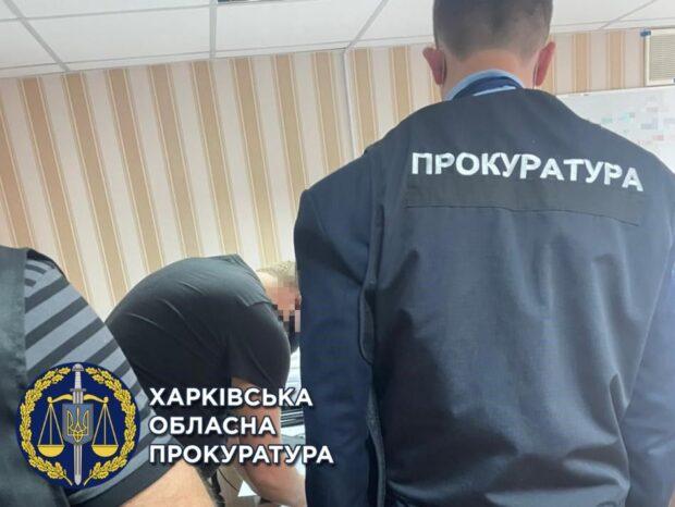 Начальнику сектора ГУ НП в Харьковской области сообщили о подозрении в получении взятки
