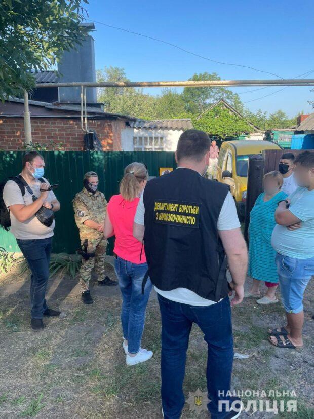 На Харьковщине заблокировали деятельность Интернет-магазина по продаже наркотиков