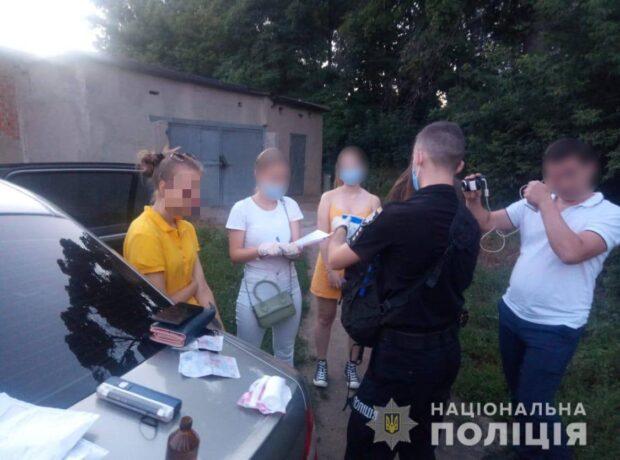 На Харьковщине полиция разоблачила преступную группировку, которая занималась сбытом наркотиков