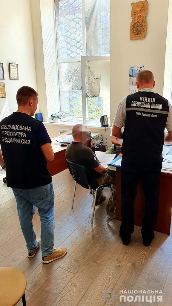 Полиция сообщила о подозрении руководителю военного ВУЗа Харькова в растрате бюджетных средств