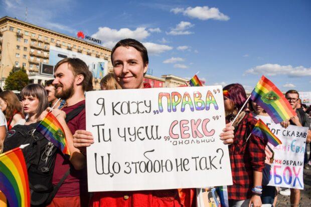 В сентябре в Харькове пройдет ЛГБТ-марш