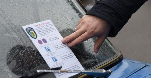 В Харькове инcпекция по парковке зафиксировала более 40 тысяч правонарушений