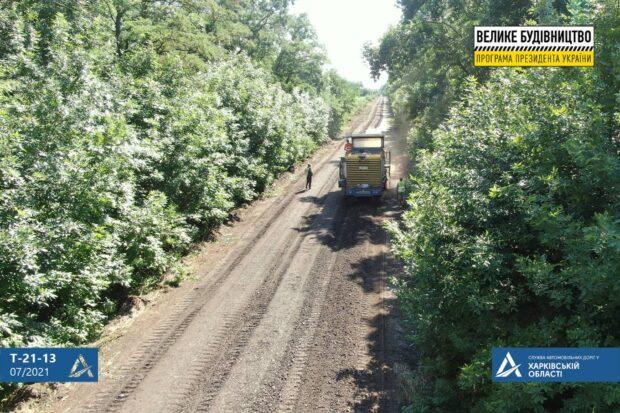 На 32-километровом участке дороги Золочев - Максимовка разрыхлили более 20 км слоя имеющегося покрытия