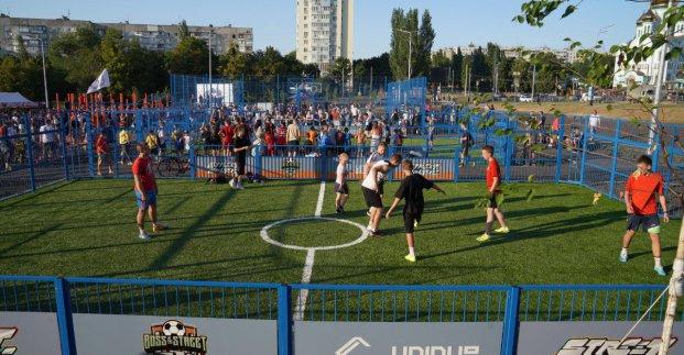 В Харькове открыли самый большой урбан-парк