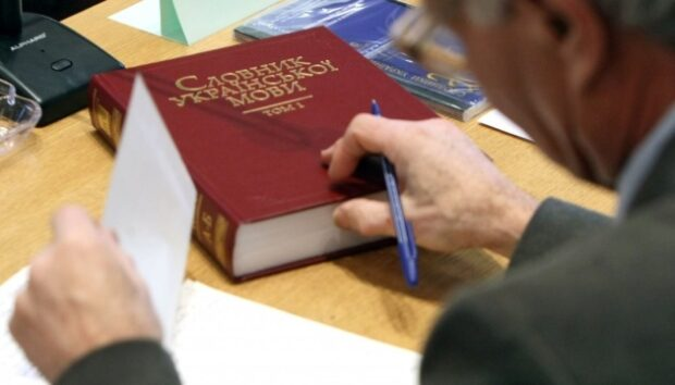 В Харьковской области планируют открыть 10 центров оценивания уровня владения украинским языком - ОГА