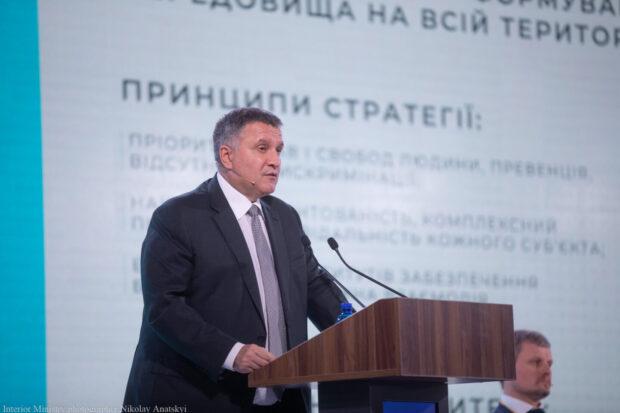 Отставка Арсена Авакова: что пишут в социальных сетях