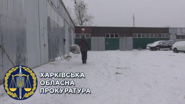 В Харькове будут судить предпринимателя, которые самовольно занял землю и построил там СТО