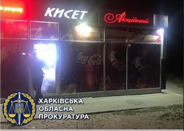 В Харькове в результате конфликта, мужчина ранил троих из пистолета