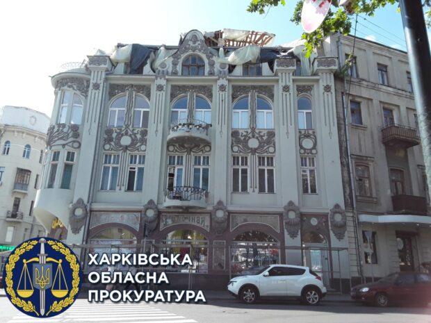 Суд обязал снести надстройку в доме Гинзбурга на Пушкинской