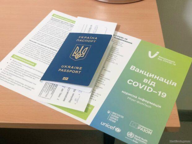 В Харькове в центрах массовой COVID-вакцинации начали использовать вакцину Pfizer