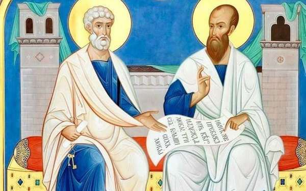 Петра и Павел