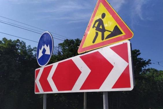 На два дня ограничат движение на участке Салтовского шоссе