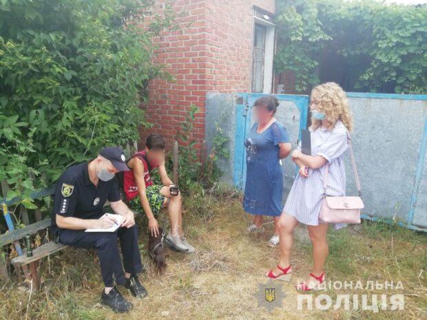 Под Харьковом подросток проживал в антисанитарных условиях, на его мать составили протокол