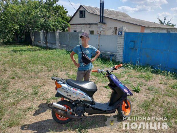 В Харьковской области 13-летний подросток угнал скутер, чтобы покататься
