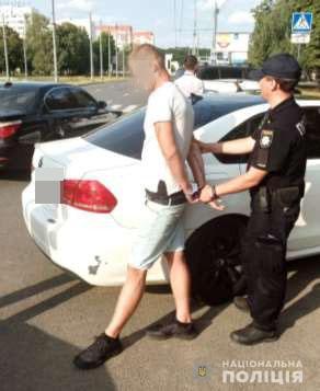 В Харькове задержали мужчину, который продавал наркотики